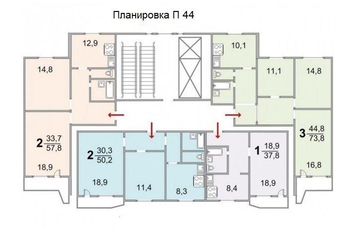 Планировка П 44.
