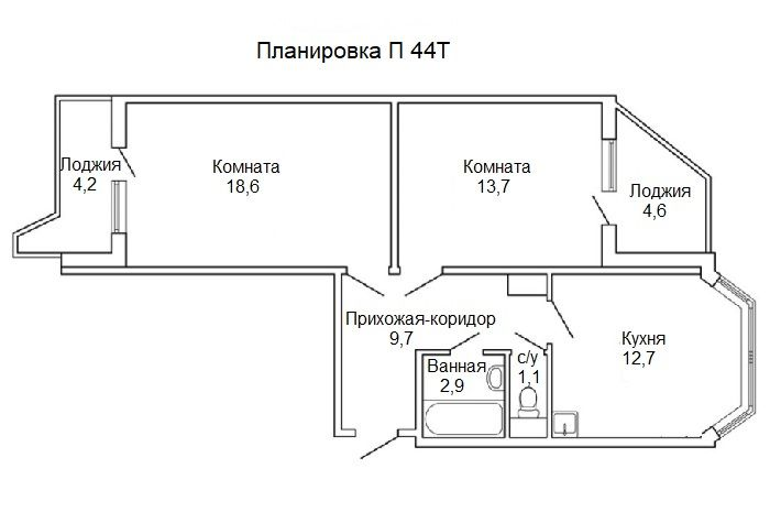 Планировка П 44Т.