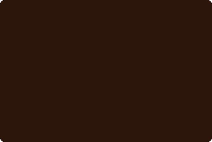 Тёмно-коричневый оттенок.