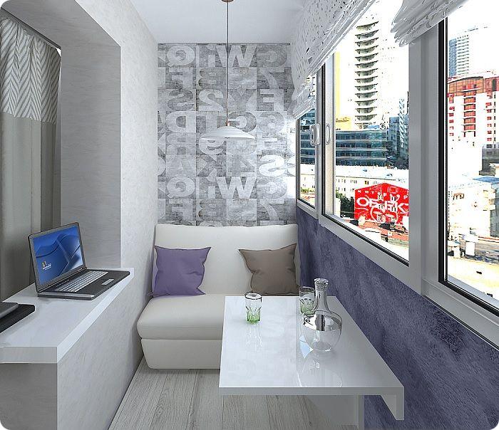 Мебель в гостиной, объединённой с балконом.