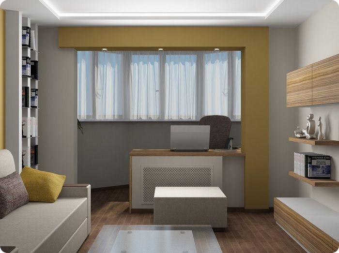 Гостиная, совмещённая с балконом.