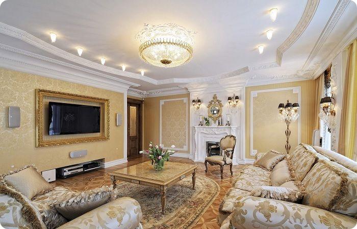 Освещение гостиной в классическом стиле.