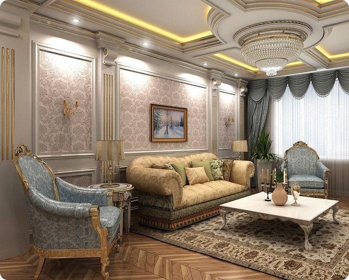 Освещение в классической гостиной.