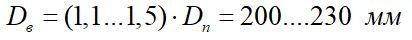 Труба для вытяжного канала, формула.