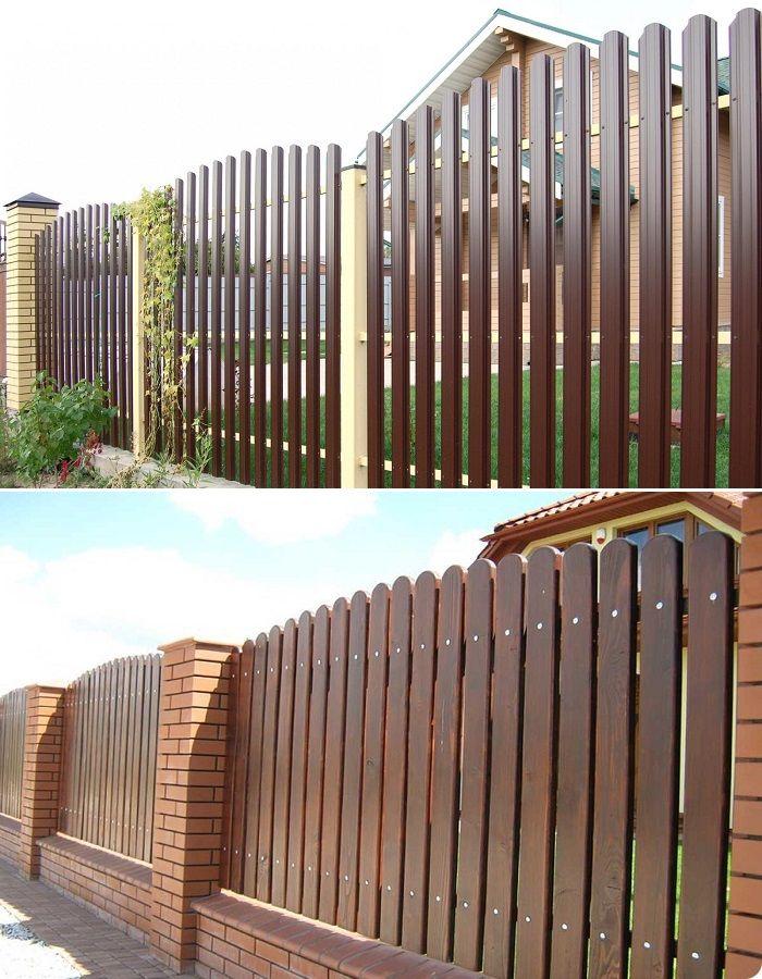 Металлический (сверху) и деревянный (снизу) штакетник.